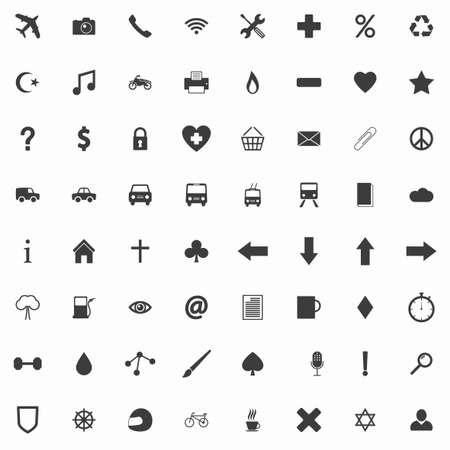 Set of clean gray flat web icons and glyphs