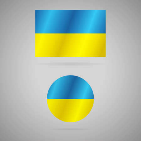 Clean vector modern rectangle and circle flag of Ukraine Illustration
