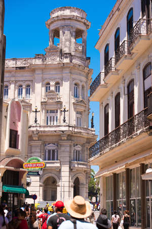 balcony: CUBA, HAVANA - MAY 5, 2017: View of the Cuban street and buildings. Vertical Editorial