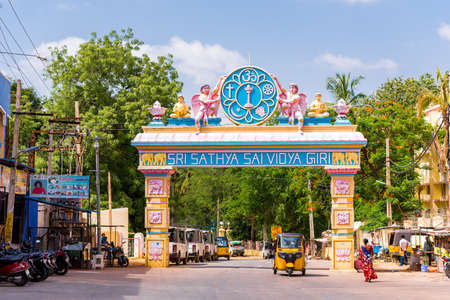 PUTTAPARTHI, ANDHRA PRADESH, INDIA - JULY 9, 2017: Arch-gates to the city. Copy space for text