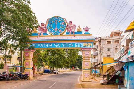 PUTTAPARTHI, ANDHRA PRADESH, INDIA - JULY 9, 2017: Arch-gates to the city.