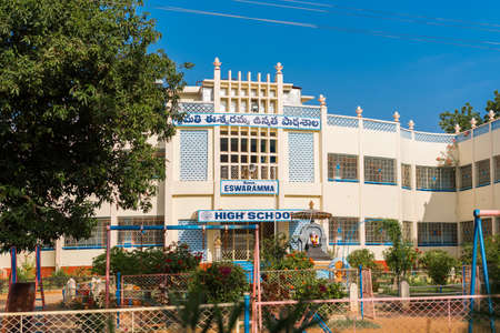 View of the indian building, Puttaparthi, Andhra Pradesh, India.