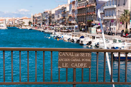 View of the royal canal in Sete, Languedoc Roussillon, France. Copy space for text