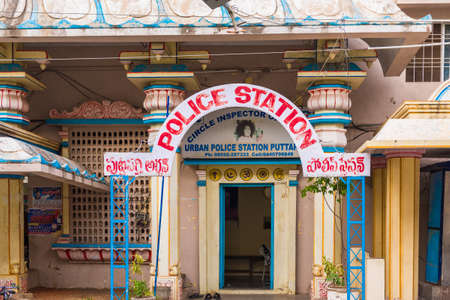 PUTTAPARTHI, ANDHRA PRADESH, INDIA - JULY 9, 2017: View of the police station building. Close-up