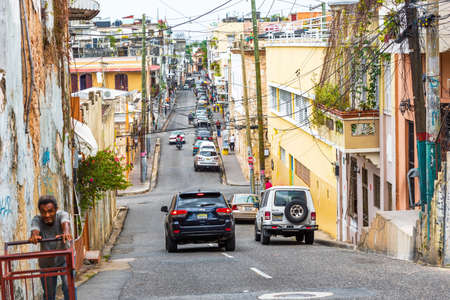 SANTO DOMINGO, DOMINICAN REPUBLIC - AUGUST 8, 2017: View of the historic street of the city. Copy space for text