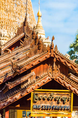 BAGAN, MYANMAR - DECEMBER 1, 2016: Gate in front of a buddhist temple. Close-up. Vertical Editorial