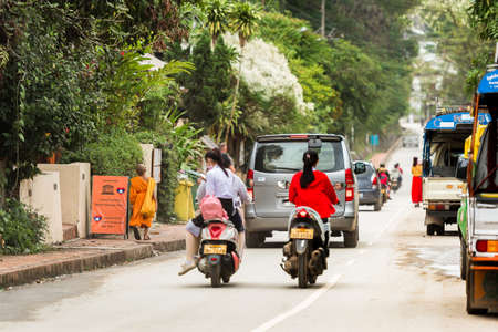 LUANG PRABANG, LAOS - JANUARY 11, 2017: City landscape. View of the city street. Copy space for text