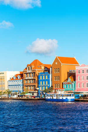 WILLEMSTAD, NETHERLANDS - JANUARY 23, 2018: View of downtown. Copy space for text. Vertical