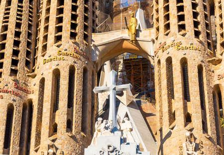 BARCELONA, SPAIN - MAY 31, 2019: Facade of Sangrada Familia church