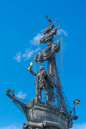 Peter Great Statue on a sunny Day, Moscow, vertical