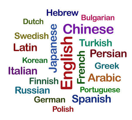 spanish language: Collage with different languages Stock Photo