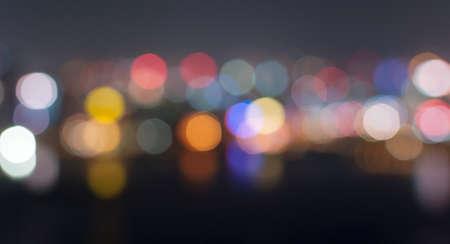 beautiful lights in dark background