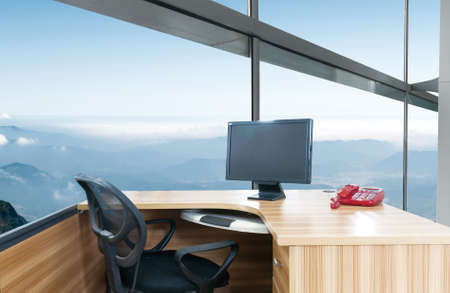 In the pleasant scenery of office photo