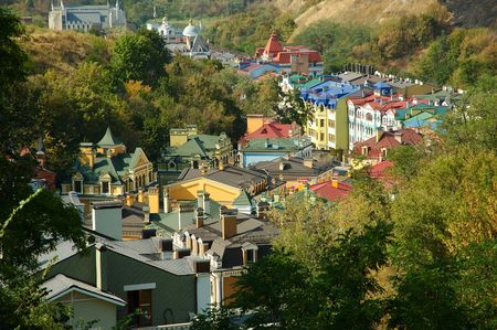Street of mansions in Kiev with colored roofs Stock Photo - 3506499