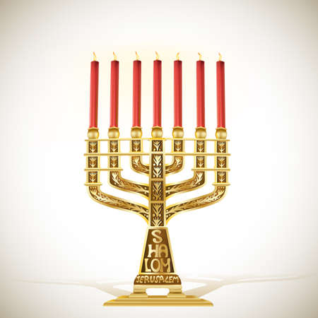 jews: illustration of golden menorah with seven candles