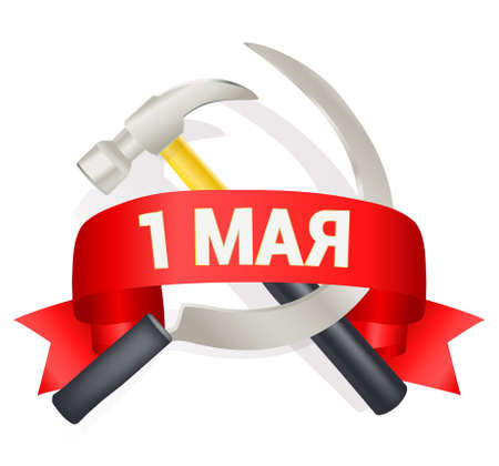 hammer and sickle: 1st may day greeting illustration with hammer and sickle and a bow with text. Labor day greeting, international worker day celebration template. vector illustration