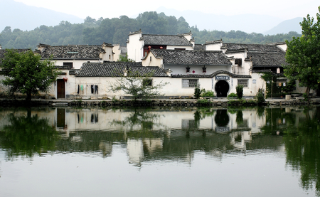 vernacular: Chinese traditional vernacular dwellings Editorial
