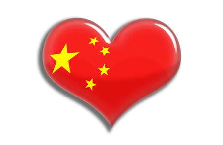shiny: China Shiny Heart