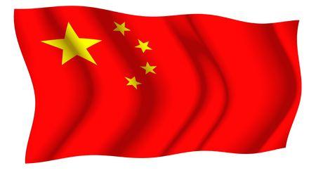 China Waving Flag