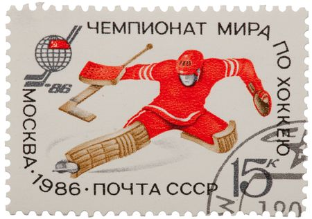 collectible: Collectible stamp from Soviet Union (USSR). The World championship on hockey of 1986 Stock Photo