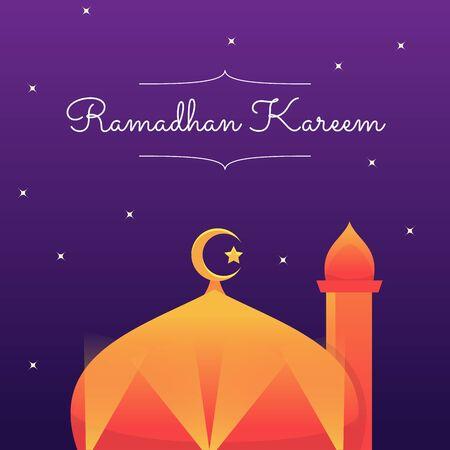 ramadan kareem banner perfect for islamic fasting muslim mosque Illustration