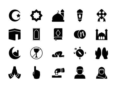 Islamic religion vector icon set isolated on white background modern flat design vector illustration Illustration