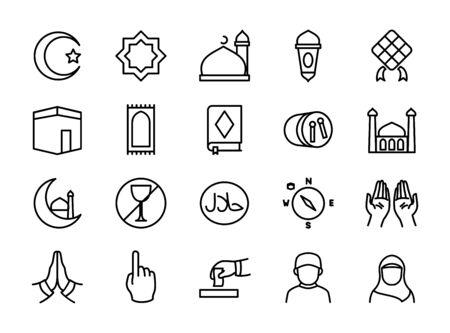 Ramadan kareem icon set line style white isolated modern flat design vector illustration