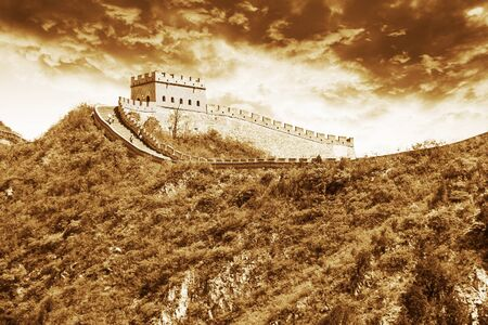The Great Wall in China photo