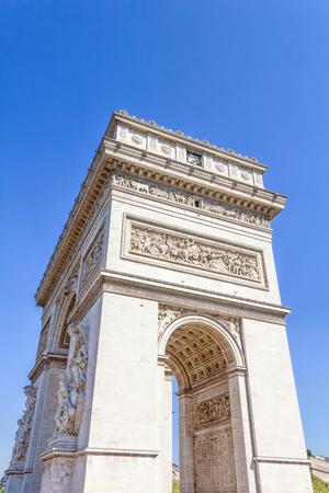 triumphe: Arc de Triomphe, Paris, France Stock Photo
