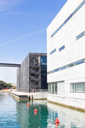 civilizations: The modern building of Museum of European and Mediterranean Civilizations MuCEM