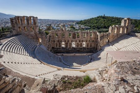 View of Odeo of Herod Atticus, Athens Acropolis Athens Acropolis, Greece