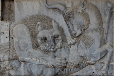 Persepolis, Bull and Lion Fight