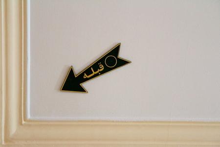 milepost: An arrow Indicating Mecca direction