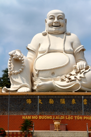 cabeza de buda: Cabeza de Buda de grasa sonriendo