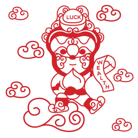flying monkey: An illustrate monkey flying on a cloud holding peach and paper wishing you wealth for the up coming year, year of monkey.
