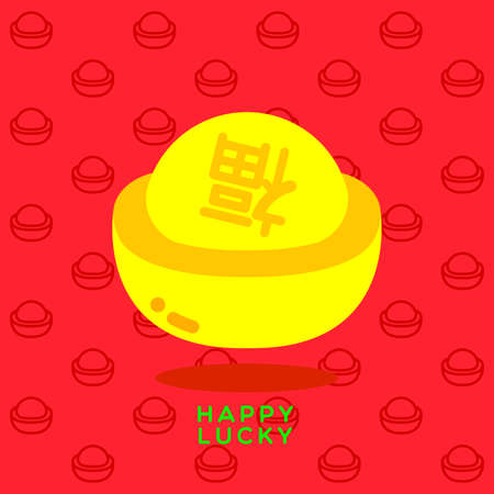 gold bar: Yellow chinese gold bar with fu lucky word on red background with coin pattern. Wishing you happy and lucky for new year long. Illustration