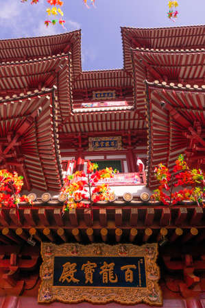 relic: The Buddha Tooth Relic temple