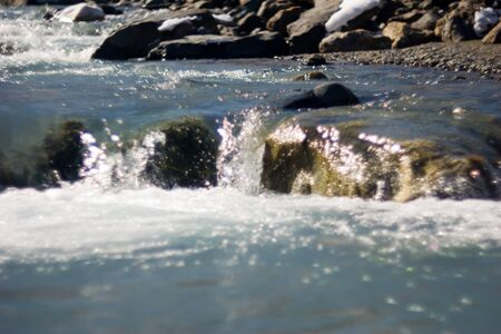 the rapids: Rapids on mountain river
