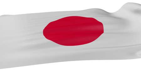 bandera japon: 3D pabell�n japon�s Foto de archivo