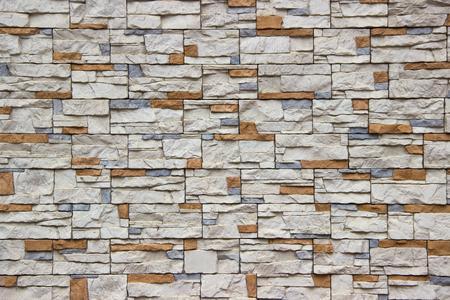 Rustic stone surface in random pattern