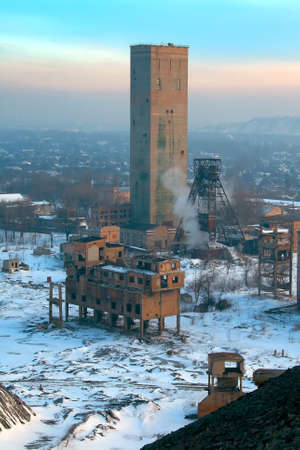 industrially: Poppet on a coal mine in the city in the winter