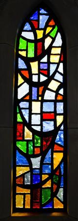 Stained glass window. Vertical. Stok Fotoğraf