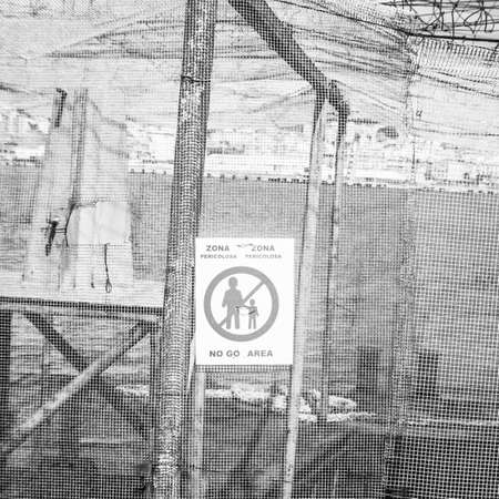 No go area. area enclosed by a wire mesh Stock Photo