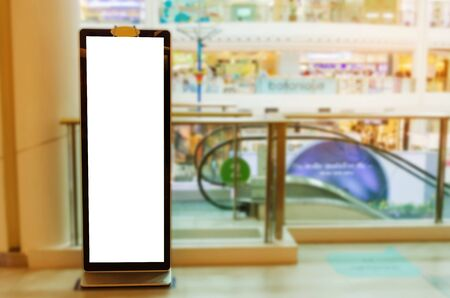 blank showcase billboard or advertising light box for your text message or media content in department store shopping mall, commercial and marketing concept