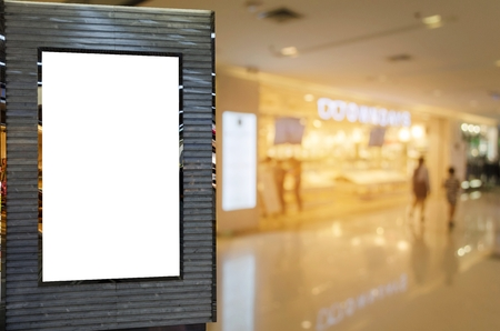 blank showcase billboard or advertising light box for your text message or media content in department store shopping mall or airport, commercial, marketing and advertisement concept