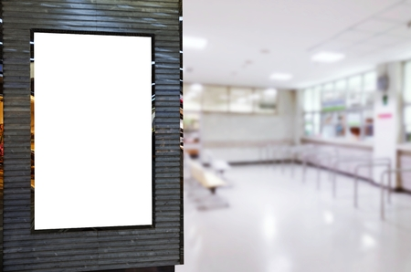 mock up of blank advertising light box or showcase billboard for your text message or media content in waiting zone for pay money and receive medicine at cashier pharmacy counter at hospital Stock Photo