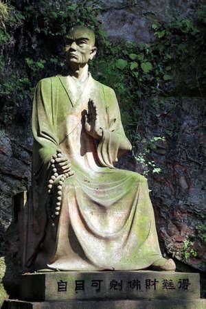 Buddha-Figuren In Stein Gehauen, In Leshan Giant Buddha Fläche ...