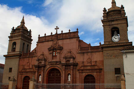 Catholic Cathedral of Ayacucho, Peru Standard-Bild