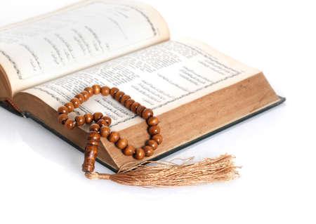 muslim prayer: Al Qur an Stock Photo