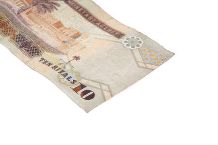 Riyal - Arabic Money  photo